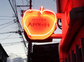 apple002