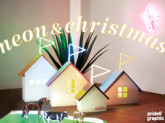 blog_img_christmas_1