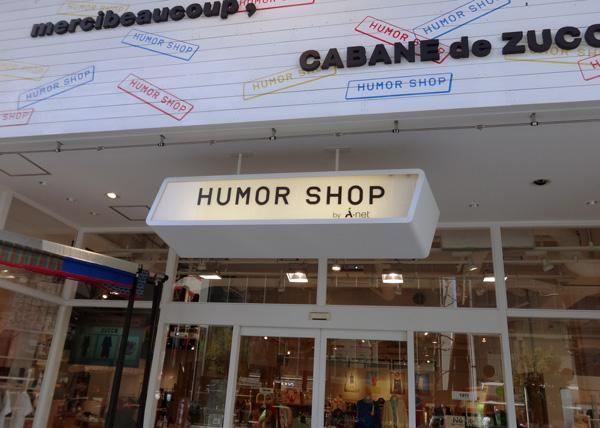humor001